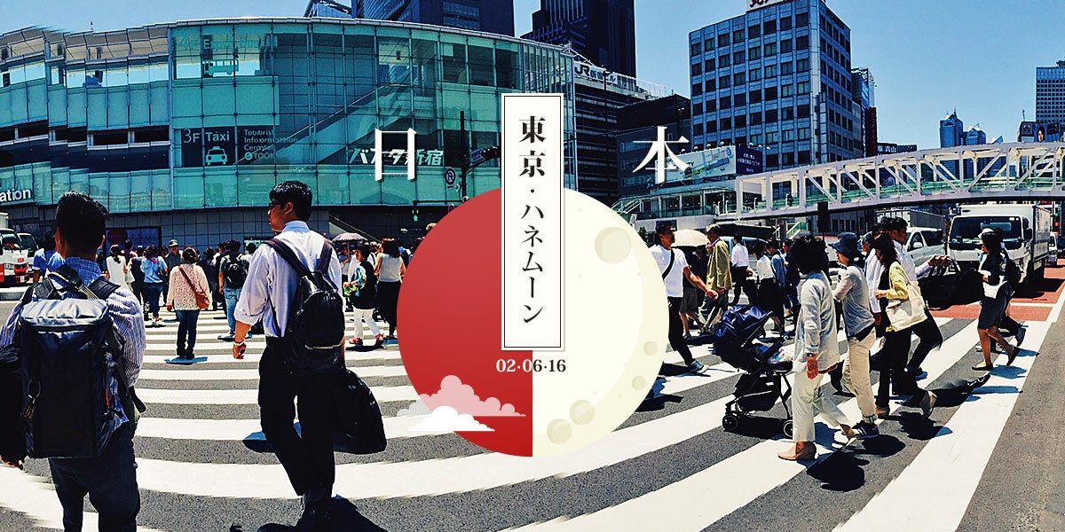 2016-japan-day11